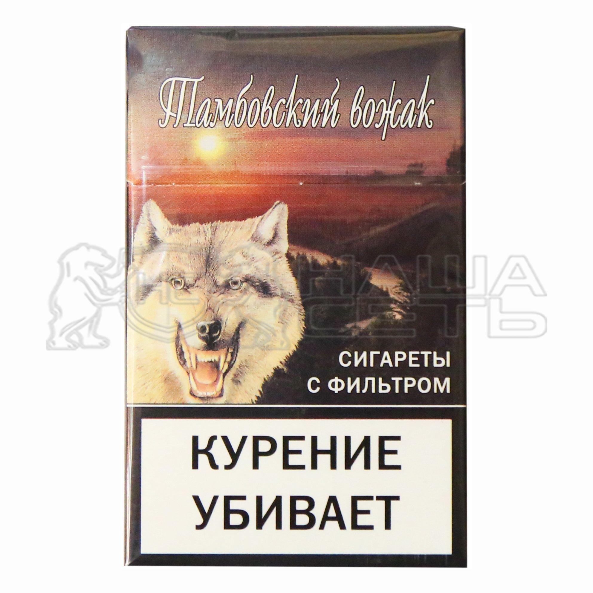 где купить сигареты тамбовский вожак