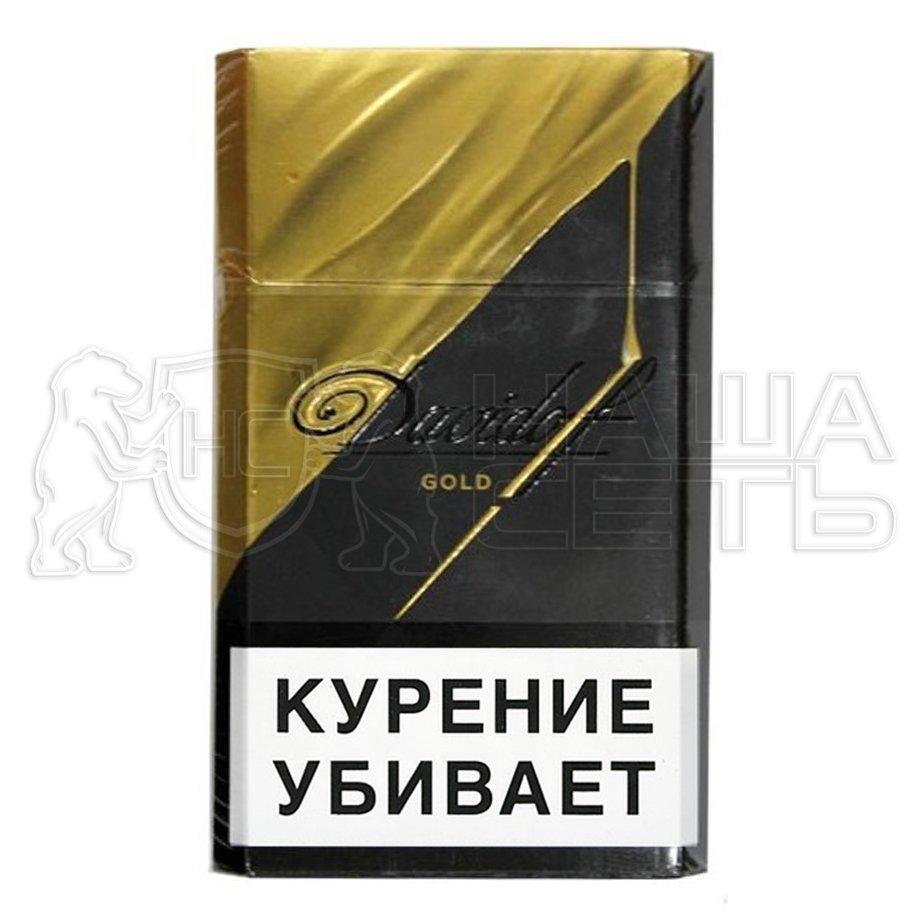 Сигареты gmb gold edition купить жидкость для электронных сигарет купить королев