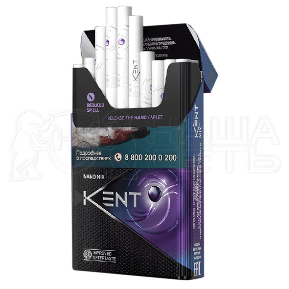 Сигареты кент купить в спб смотреть онлайн 200 сигарет