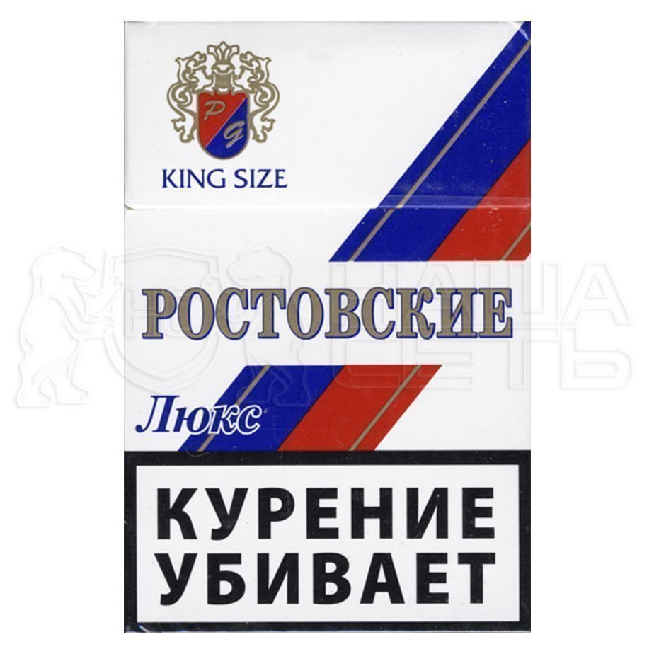 Ростовские люкс сигареты купить требования к маркировки табачных изделий