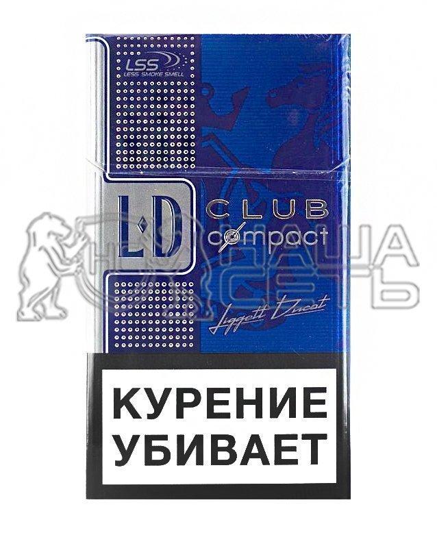 Сигареты лд компакт синий купить в нижнем новгороде сигареты вельвет купить