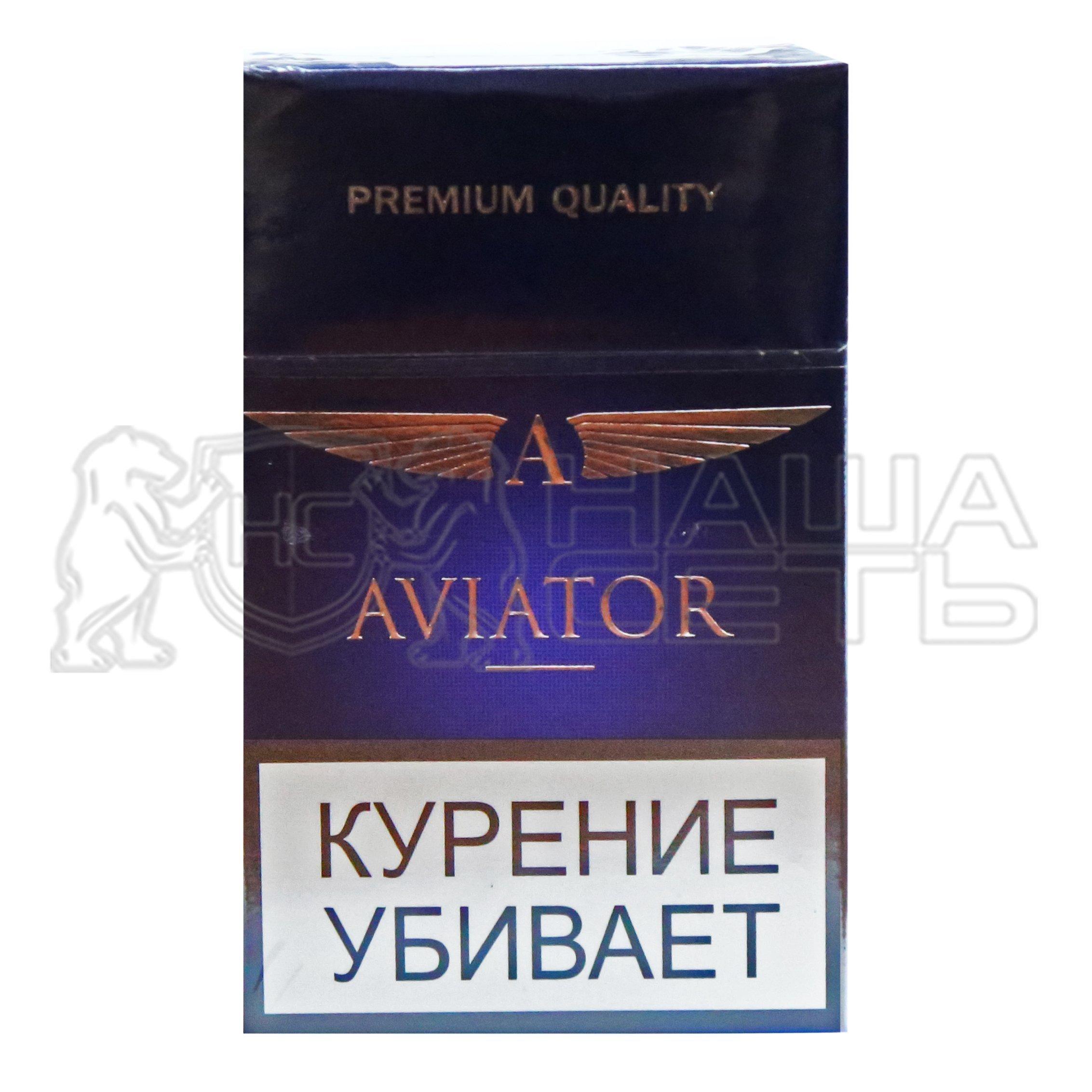 Сигареты ft синяя пачка купить хочу купить много сигарет