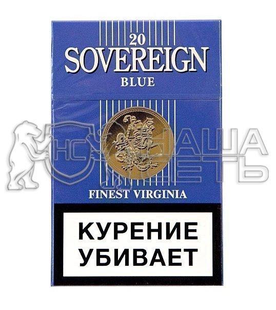 купить суверен сигареты