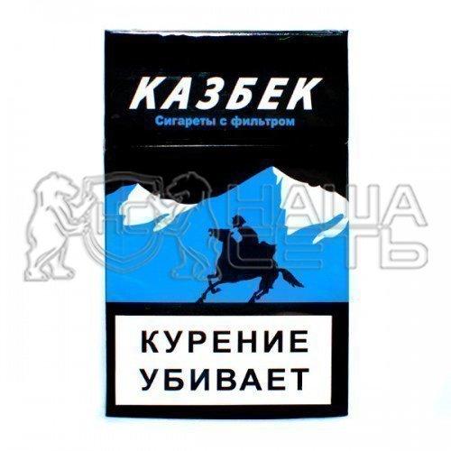 Казбек сигареты купить купить электронные сигареты для glo