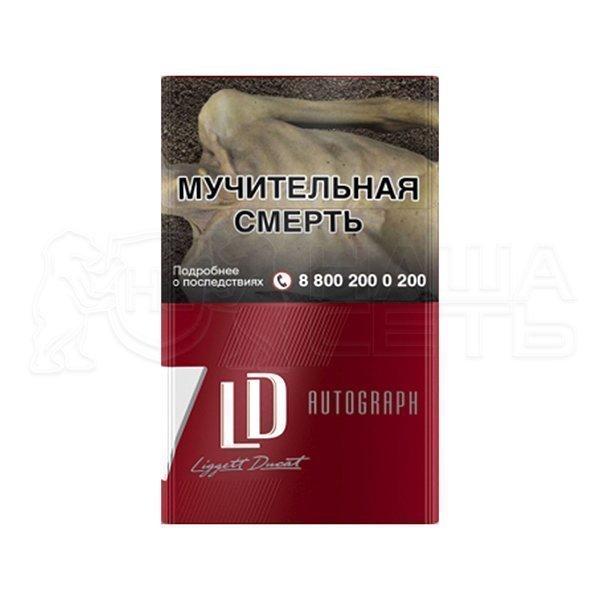 Сигареты ld 100s купить сенатор сигареты купить в самаре