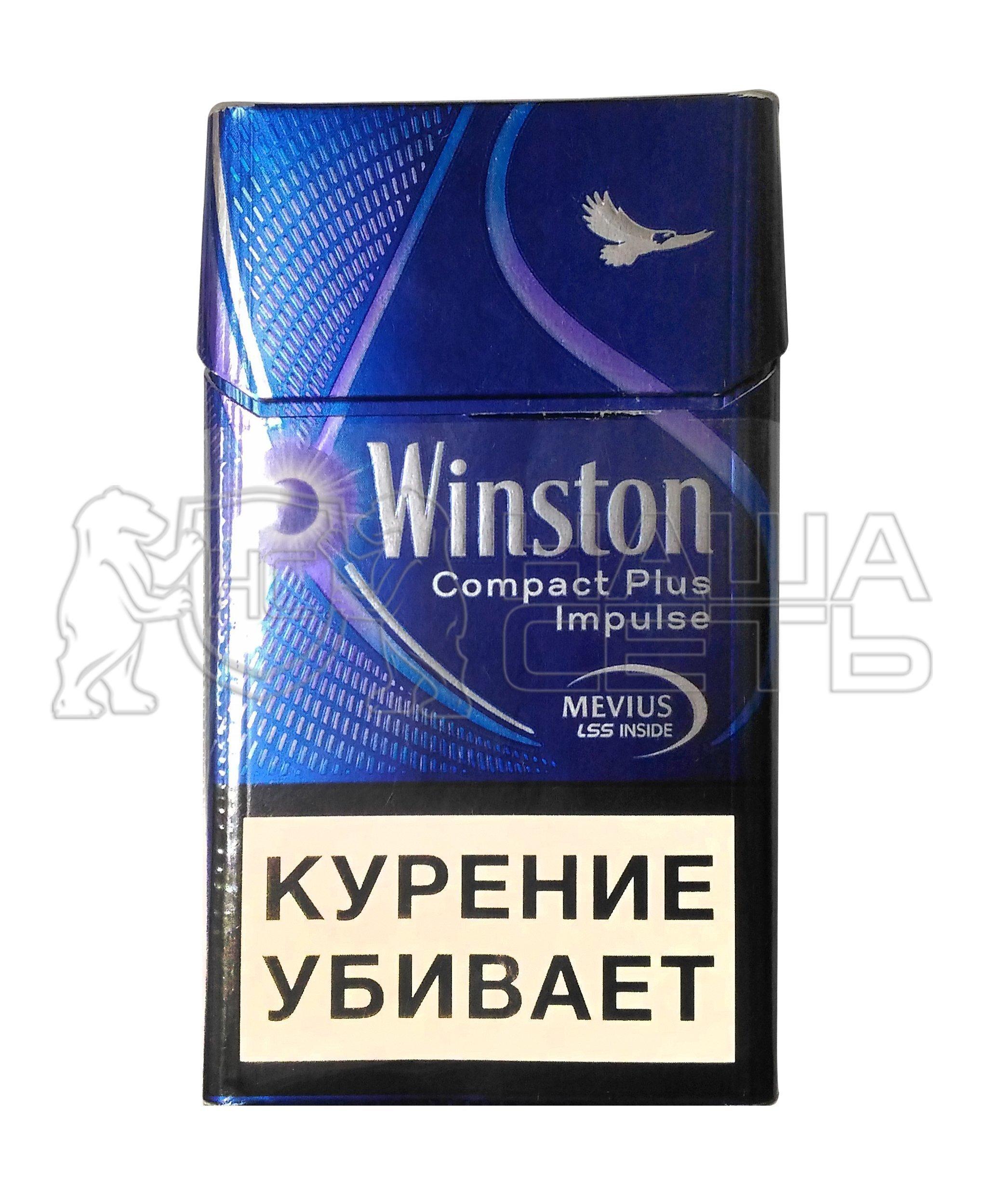 Одноразовые электронные сигареты купить рядом москва электронные сигареты купить оптом
