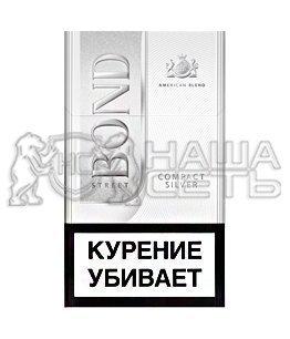 Сигареты bond compact silver купить сигареты купить в китае