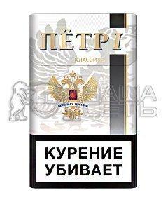 купить сигареты с фабрики петро