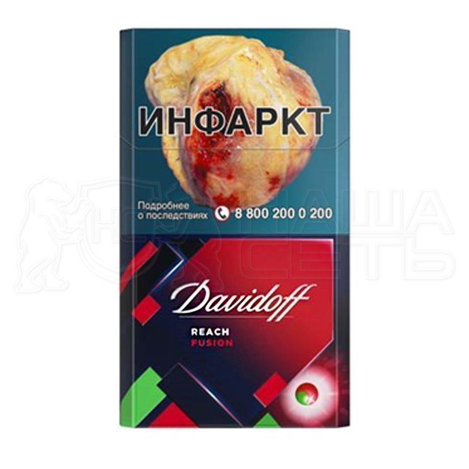 Сигареты davidoff reach fusion где купить табачные изделия астрахань