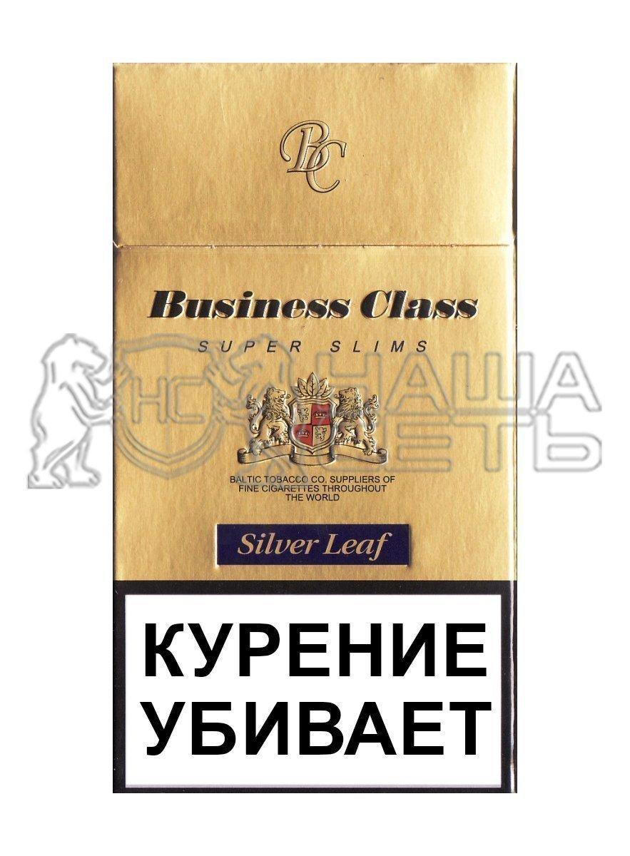 Business class купить сигареты дешевые одноразовые электронные сигареты в екатеринбурге
