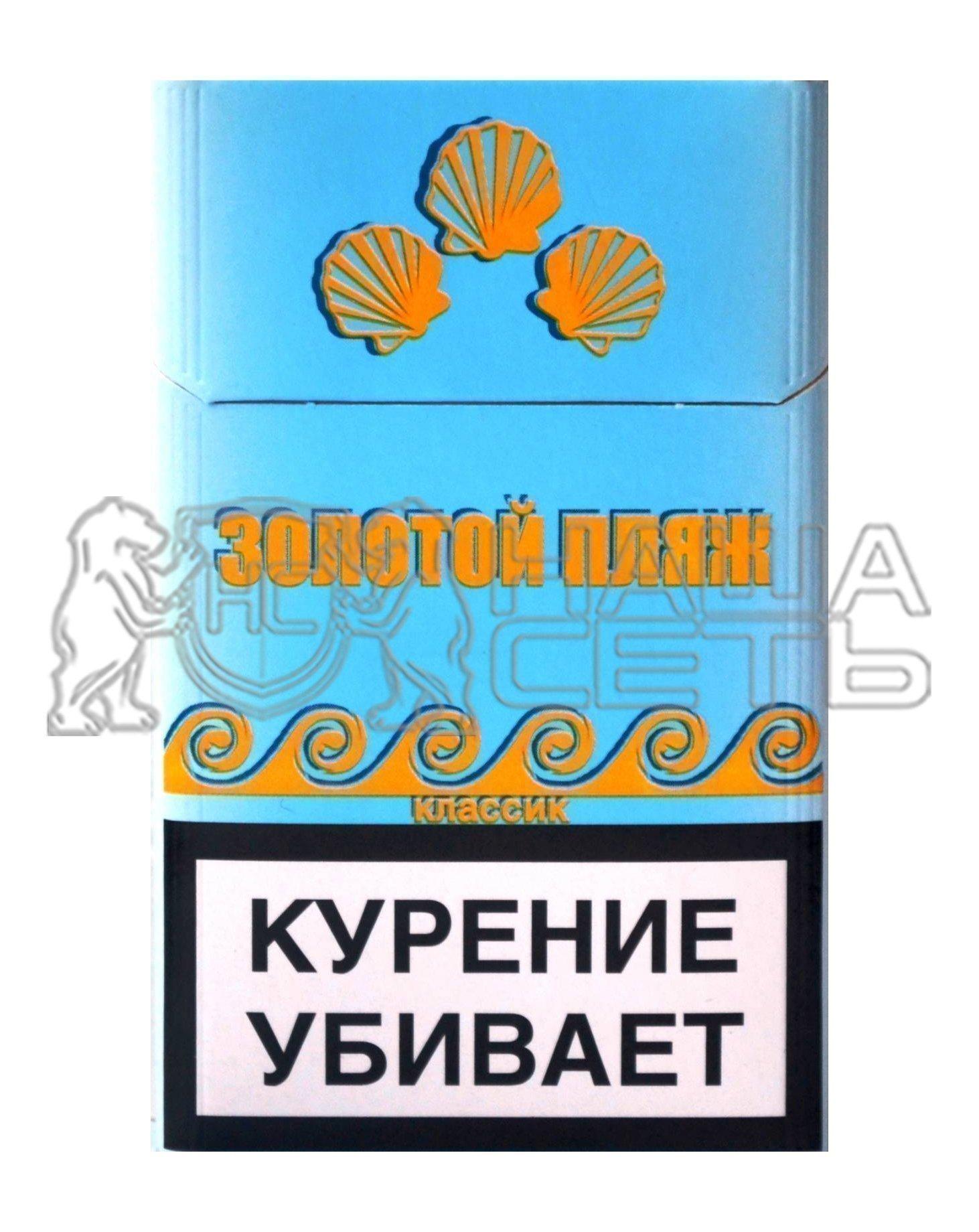 Сигареты ft синяя пачка купить электронные сигареты германия купить