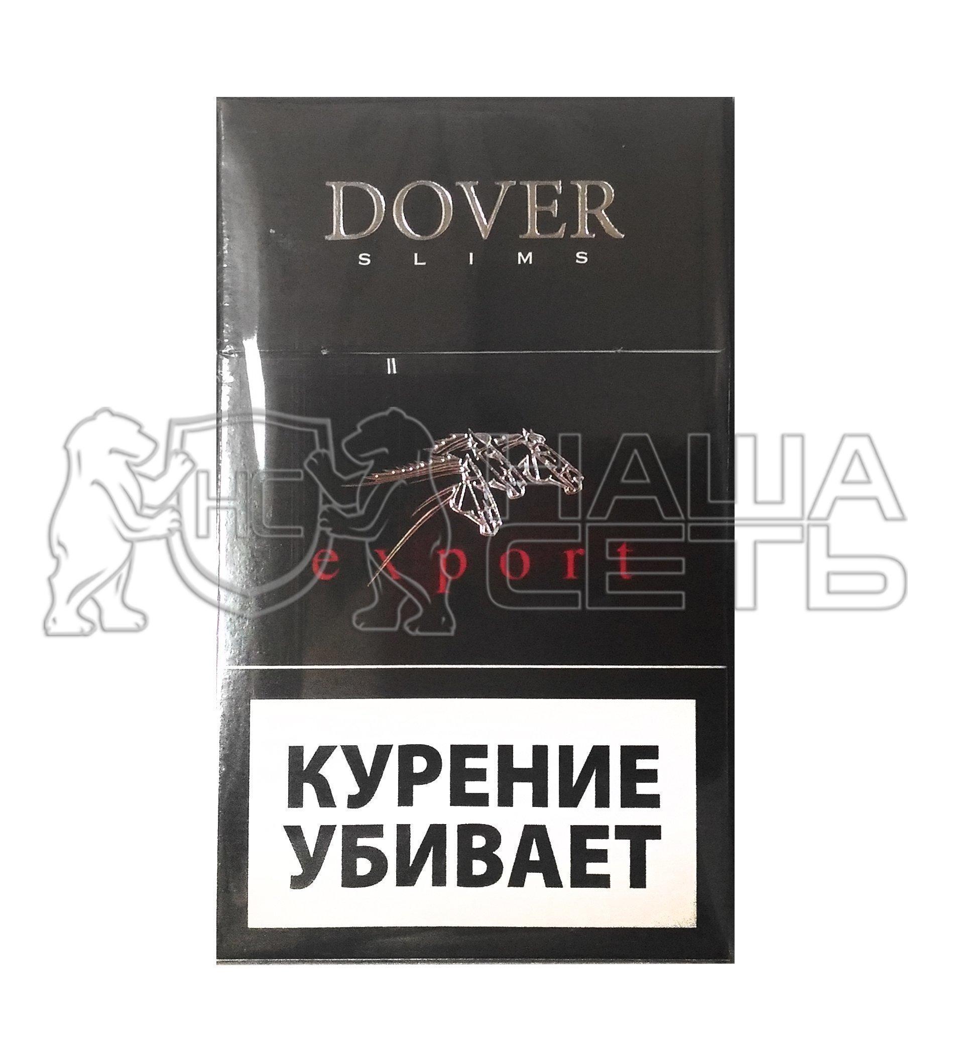 Сигареты dover черный купить купить сигареты в москве самовывоз