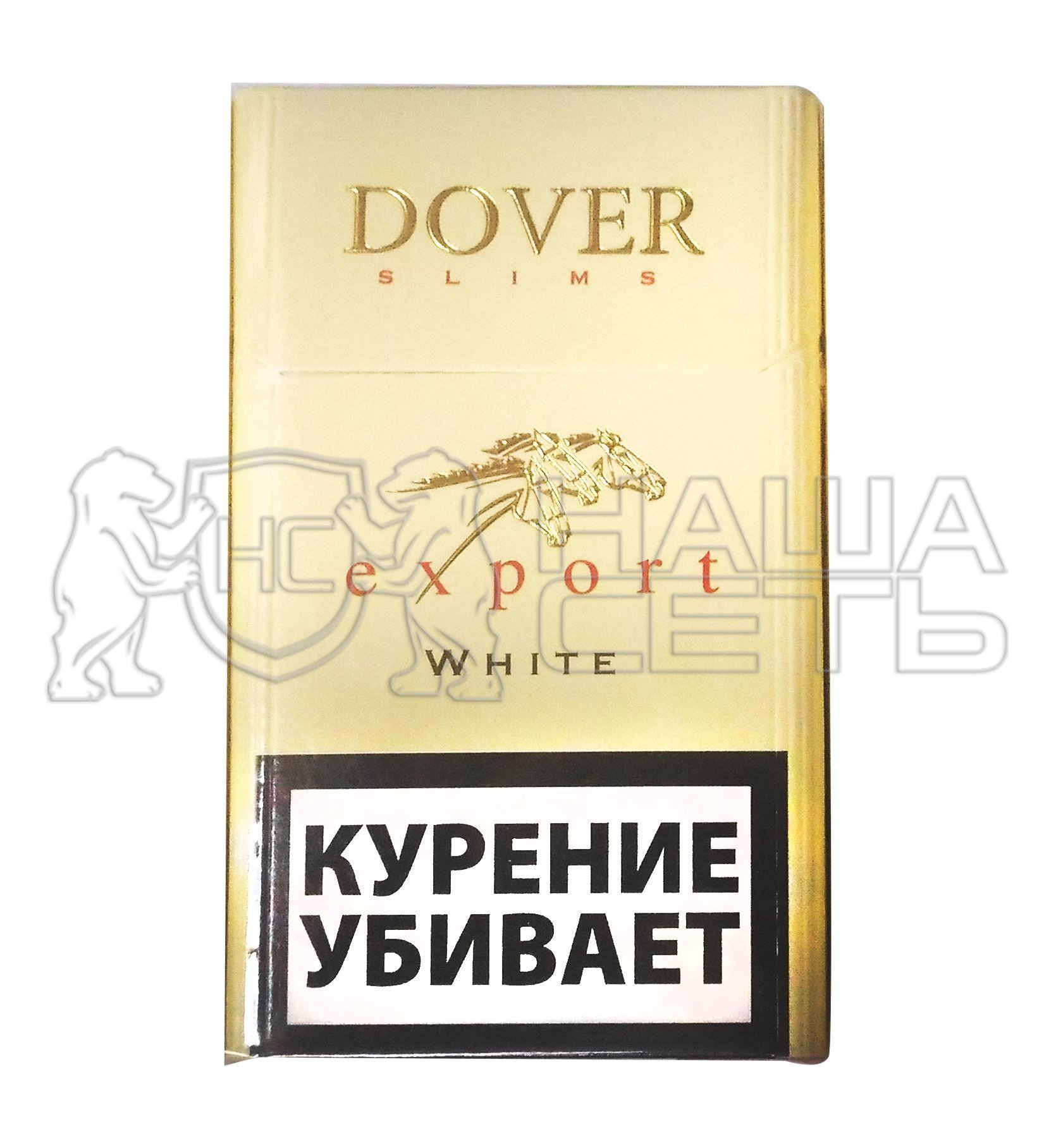 Сигареты dover купить глок сигареты купить