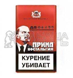 купить сигареты прима ностальгия