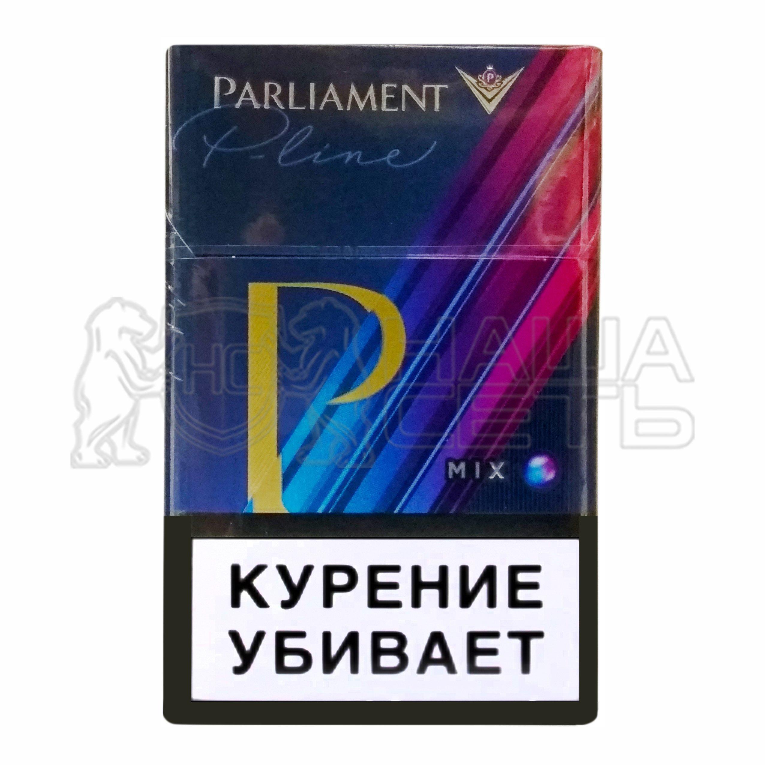 Парламент микс сигареты купить где купить электронную сигарету адреса в краснодаре