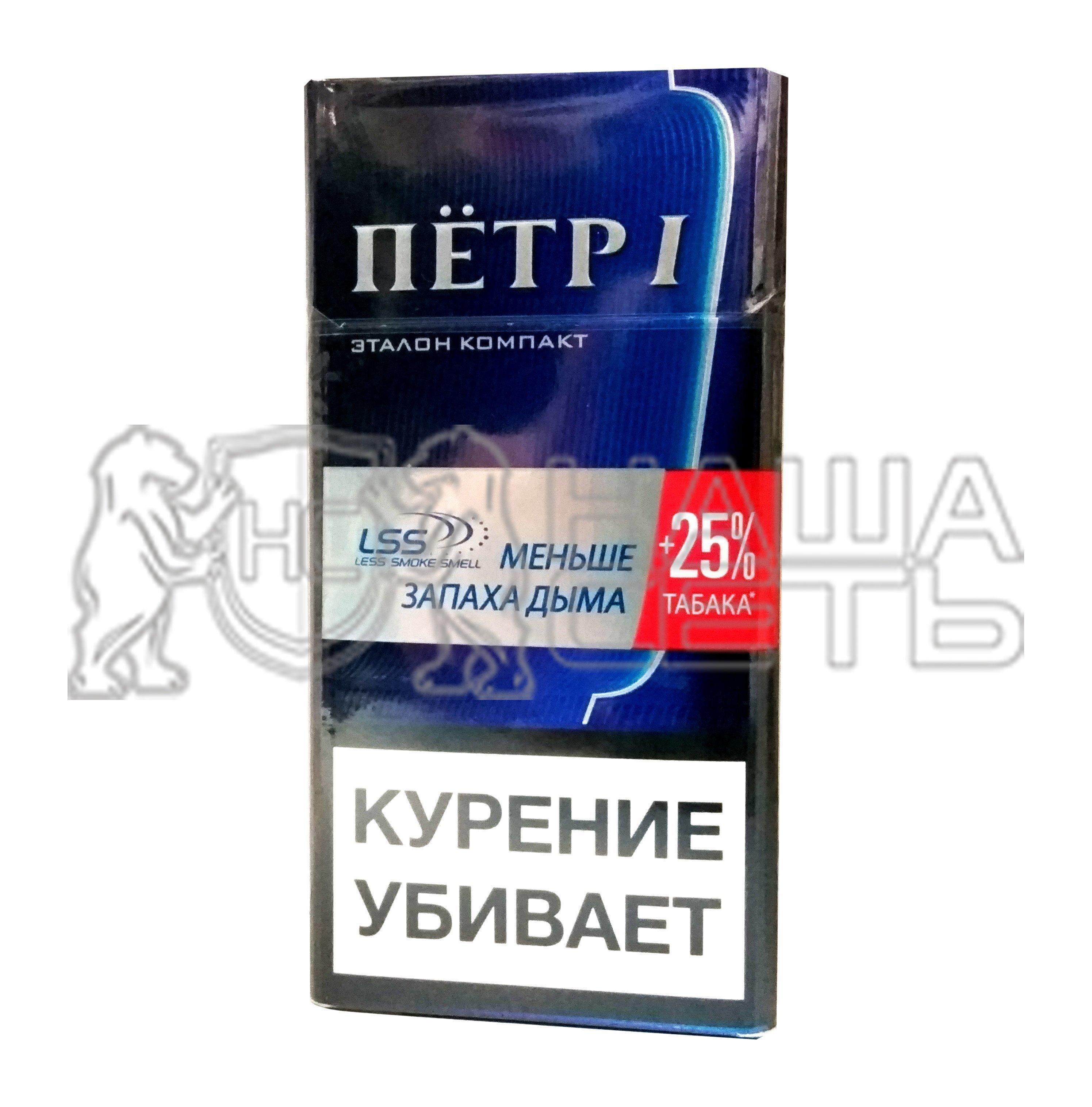 Купить сигареты петр 1 эталон в москве за продажу несовершеннолетним табачных изделий что предусмотрено