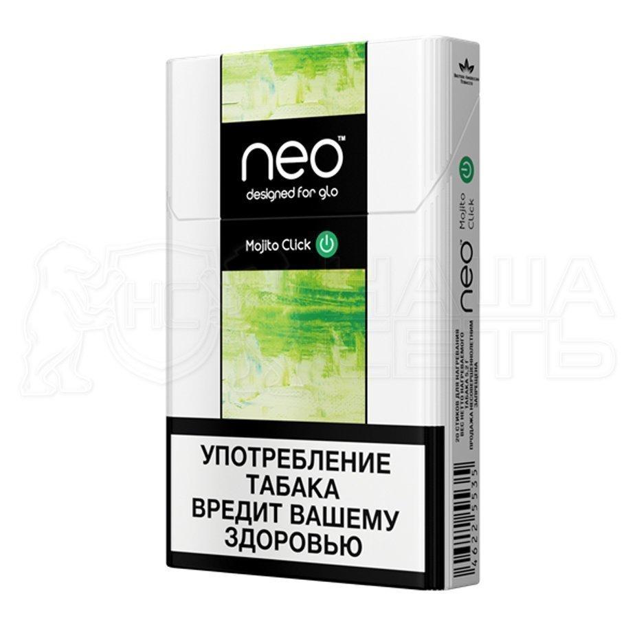 Glo табачные стики купить мм сигареты купить в