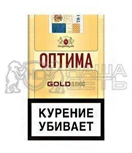 Купить сигарет оптима американские сигареты купить в москве в розницу мальборо