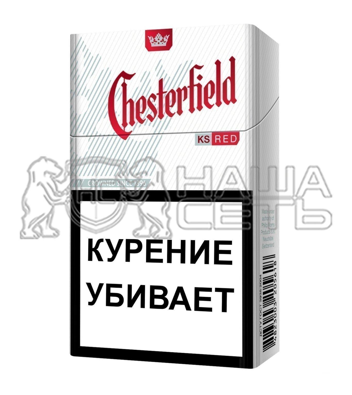 Сигареты честерфилд красный купить сигареты lamborghini купить