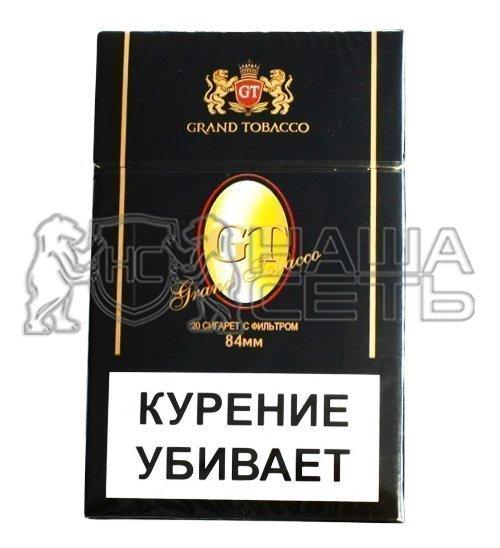Сигареты gt армения где купить сигареты с мрц оптом