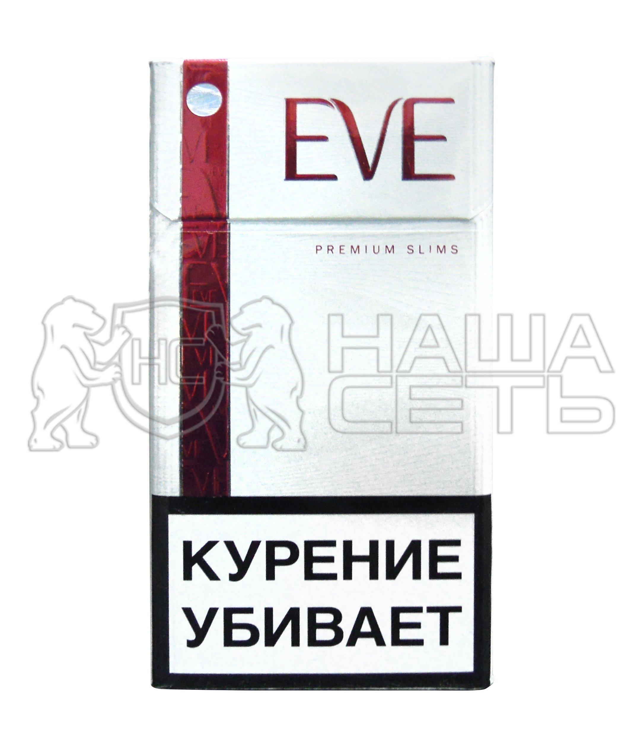 Eve сигареты купить в санкт петербурге сигареты оптом цена в самаре