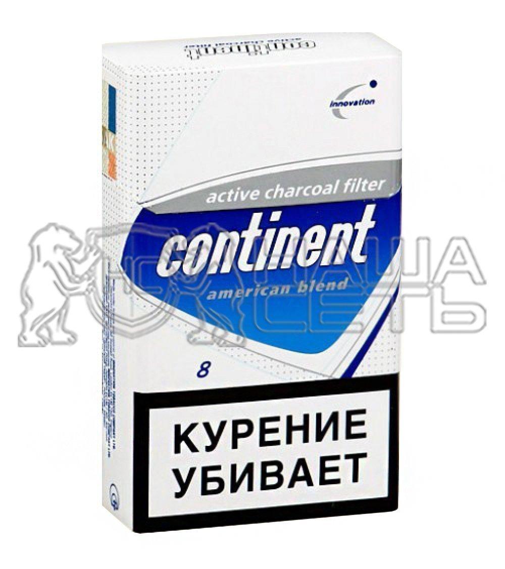Сигареты continent classic купить купить кальян для табака оптом
