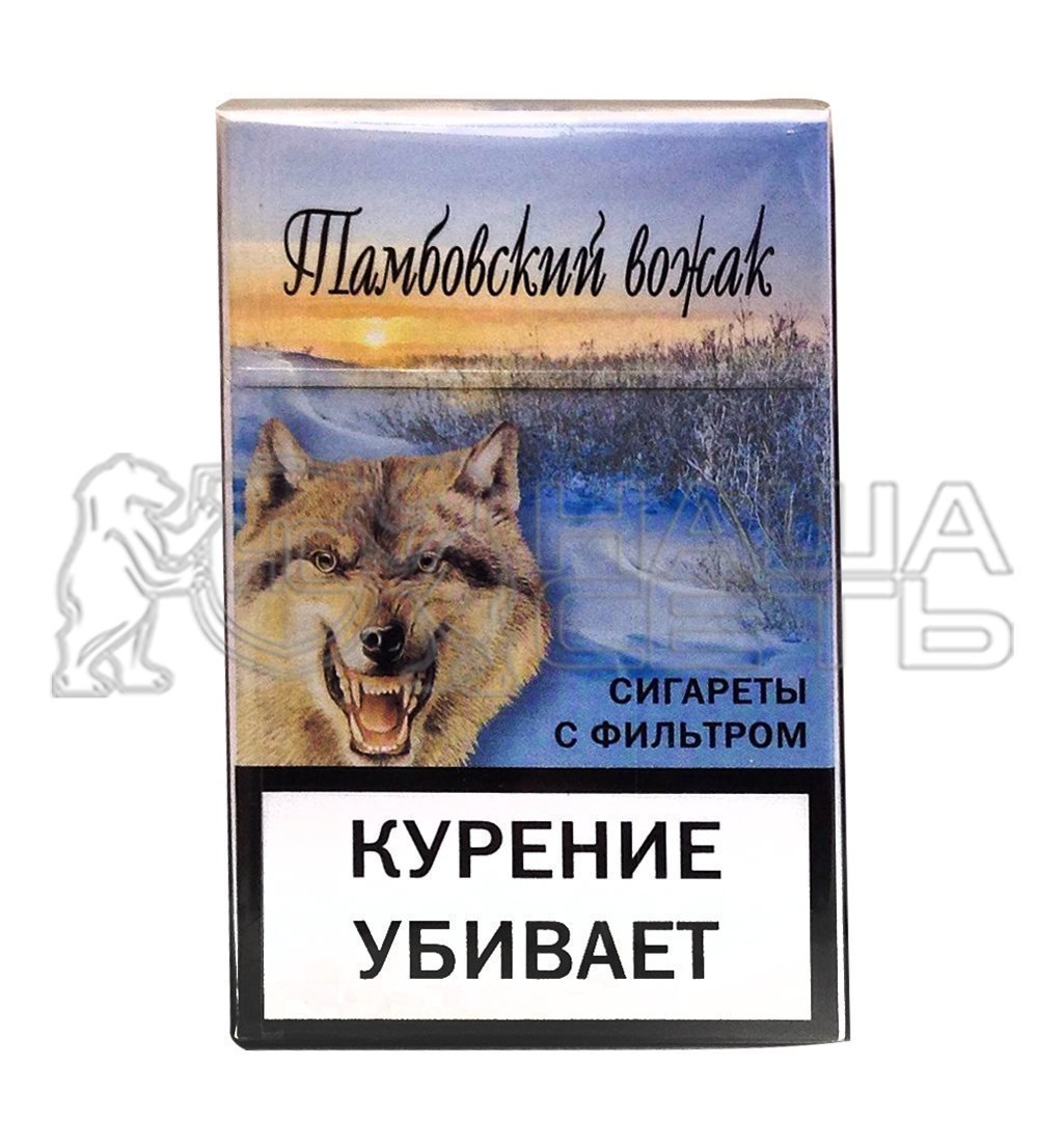 сигареты в тамбове где можно купить