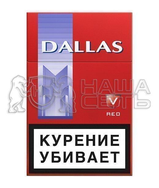 Сигареты dallas купить как понять что одноразовая электронная сигарета кончается