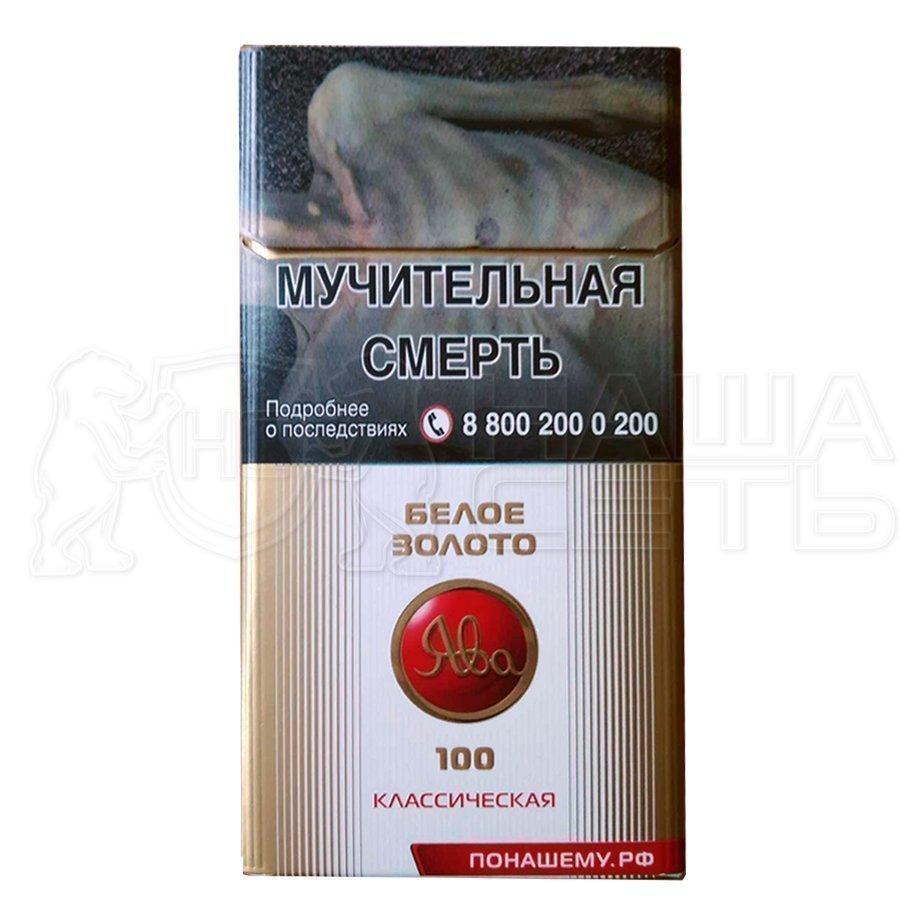 Купить сигареты ява белое золото классическая табачные изделия ассортимент характеристика