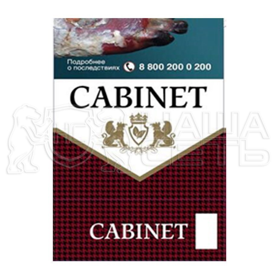 Купить сигареты cabinet табак для кальянов опт база