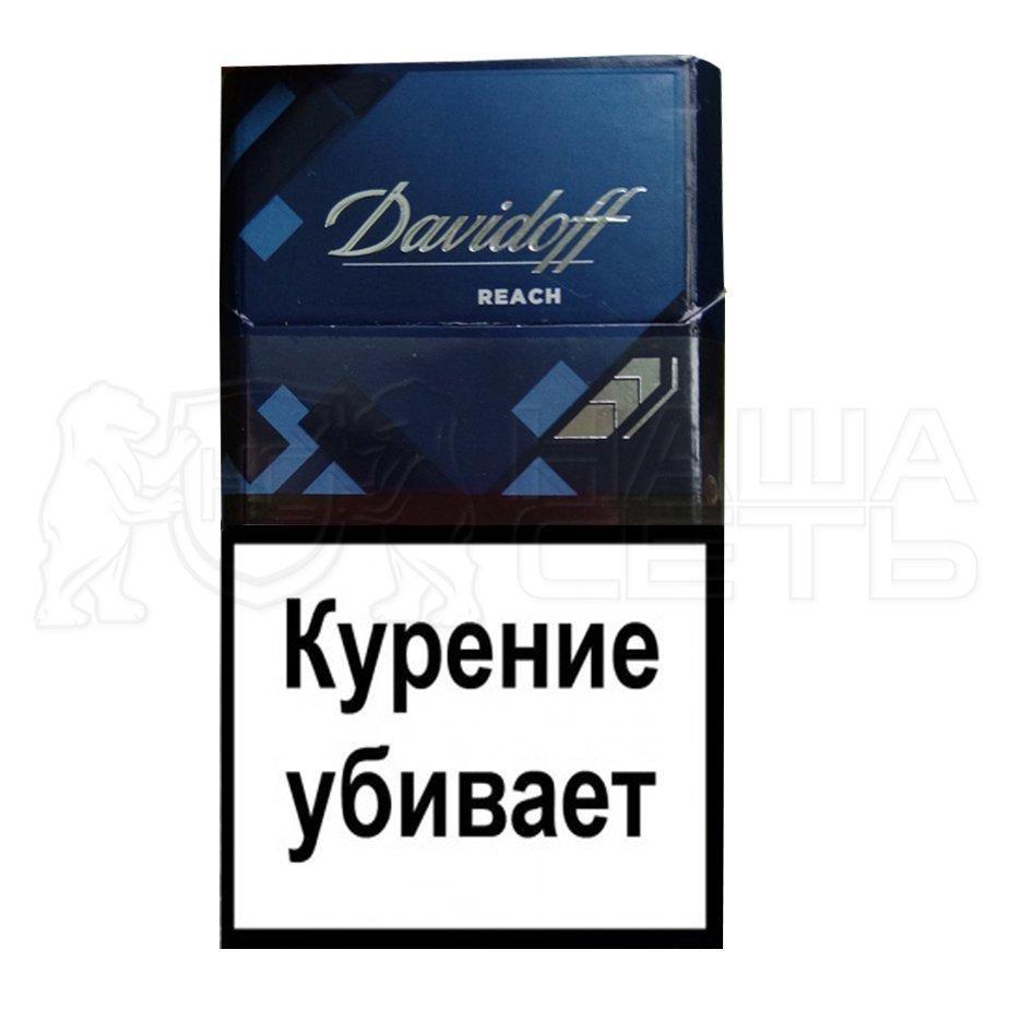 Купить сигареты давыдов компакт купить сигареты милано в розницу