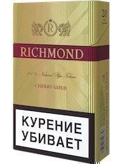 ричмонд сигареты купить бристоль