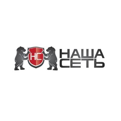 Купить гильзы для сигарет и самокруток - интернет магазин Наша сеть, Санкт-Петербург
