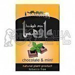 Leyla Chocolate With Mint 50g