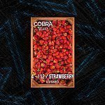 Cobra Virgin 3-112 Клубника (Strawberry) 50g — минифото