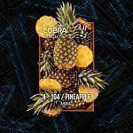 Cobra Virgin 3-104 Ананас (Pineapple) 50g — минифото