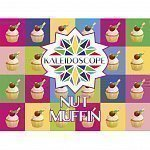 Kaleidoscope Nut Muffin 50гр
