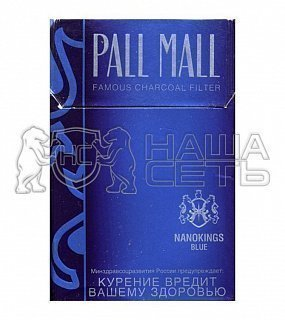 ***Pall Mall Nanokings Blue — фото