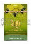 Soex Grape Mint 50g