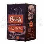 Уголь Cobra Red Eyes 72 — минифото