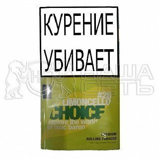 MB Limoncello Choice 40g сигар. табак — фото
