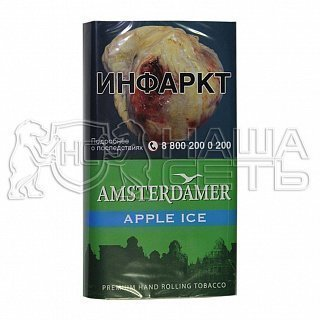 MB Amsterdamer Apple Ice 40g сигар. табак — фото