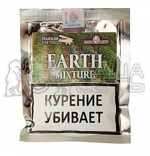 Stanislaw 4Element Earth Mixture 10g труб. табак — фото