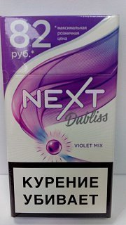 Next Violet Special 2 in 1 (MIX) — фото