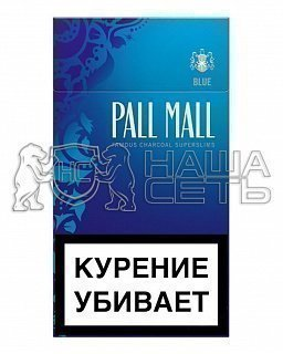 Pall Mall Superslims Blue — фото