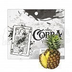 Cobra Virgin 301 Pineapple 50g — минифото