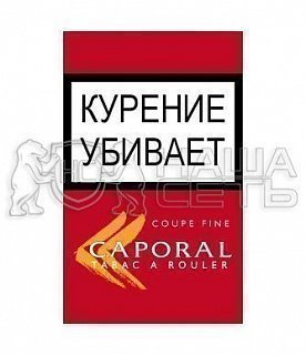 MB Caporal Coupe Fine 30g сигар. табак — фото