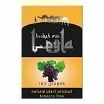 Leyla Red Grapes 50g