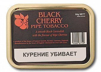 Samuel Gawith Black Cherry Pipe Tobacco 10g труб. табак — фото