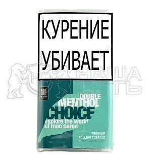 MB Double Menthol Choice 40g сигар. табак — фото